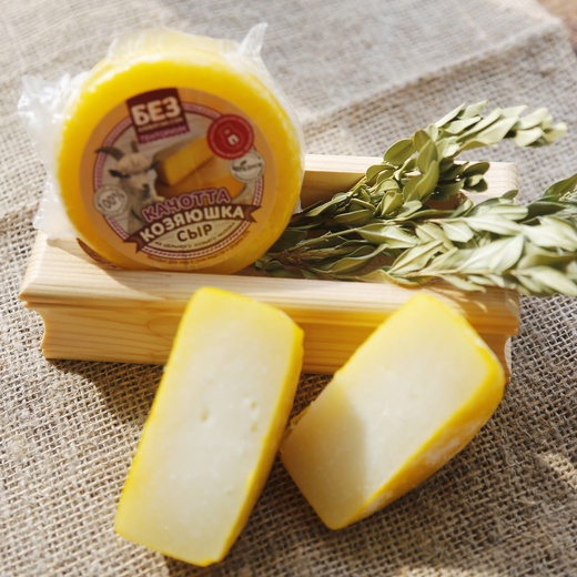«Качотта» - сыр козий 45%