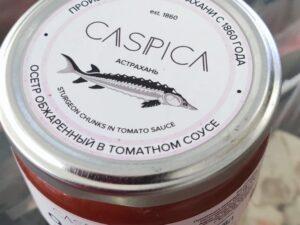 осетр в томат.соусе